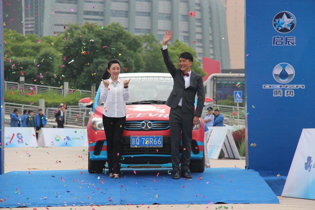 2015环青海湖(国际)电动汽车挑战赛进入了最后一天,这也是环湖测评赛